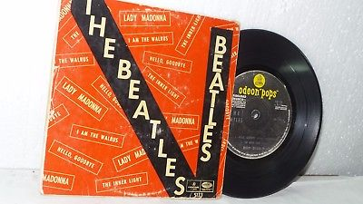 """THE BEATLES - 7¨EP THE BEATLES COLLECTION """"BOLIVIA"""""""